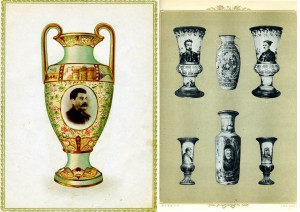 Left: Vase with portrait of Joseph Stalin. Right: Vases with portraits of various prominent Communist leaders. Katalog farforu fa︠i︡ansu i maĭoliky. = Katalog farfora fa︠i︡ansa i maĭoliki . Kyïv : Ukraïns'ke Der︠z︡havne vydavny︠t︡stvo mis︠t︡sevoï promyslovosti, 1940. Smithsonian Libraries. q NK4141.U47 K19 1940.