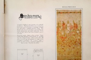 Sankro-Mura sanitary wallcovering from the Schmitz-Horning Co.